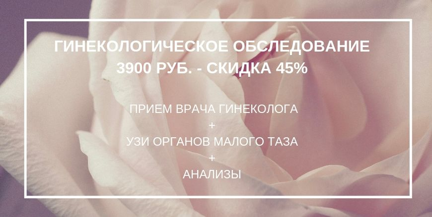 Справка в бассейн ребенку Москва Ново-Переделкино с анализами с записью об анализах